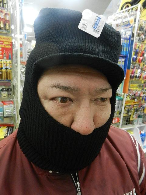 目だし帽 003