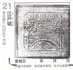 100-21.jpg