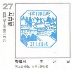 100-27.jpg