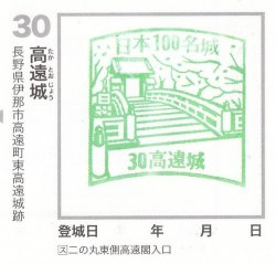 100-30.jpg