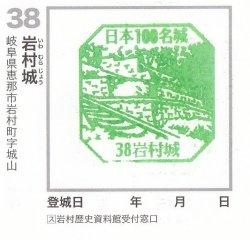 100-38.jpg