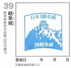 100-39.jpg