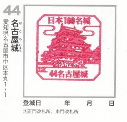 100-44.jpg