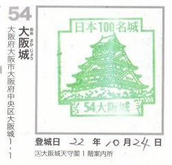 100-54.jpg