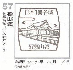 100-57.jpg