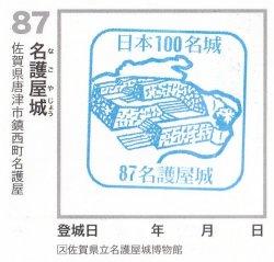 100-87.jpg