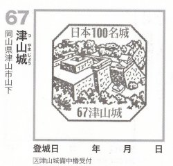 20130714a.jpg