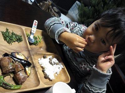 森のたね 富士山田舎暮らし 幸せの食卓