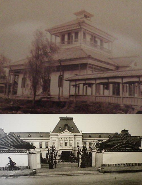 前の京都府庁舎・古写真