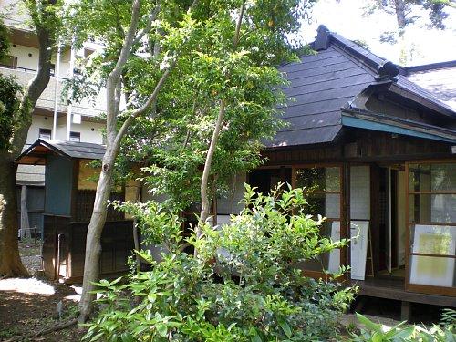 永島家住宅