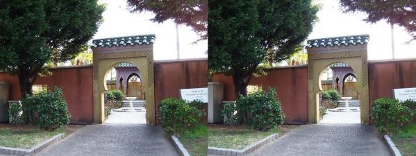 鶴見緑地公園④(平行法)