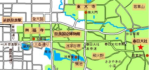 春日大社map