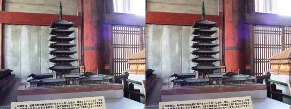東大寺大仏殿『金堂』奈良時代再現模型②(交差法)