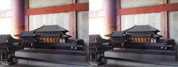 東大寺大仏殿『金堂』奈良時代再現模型①(平行法)