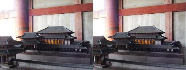 東大寺大仏殿『金堂』奈良時代再現模型①(交差法)