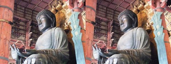 東大寺大仏殿『金堂』盧舎那仏坐像④(交差法)