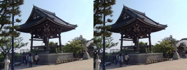 神呪寺⑥(交差法)