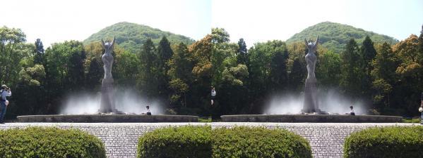 甲山ハイキングコース⑧(交差法)