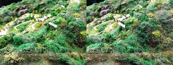 ハーブ園ジオラマ模型④(平行法)