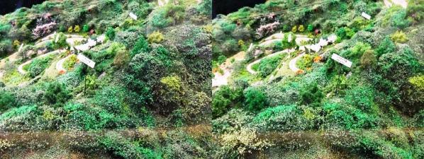 ハーブ園ジオラマ模型④(交差法)