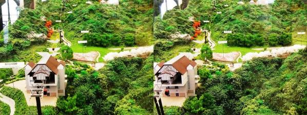 ハーブ園ジオラマ模型①(平行法)