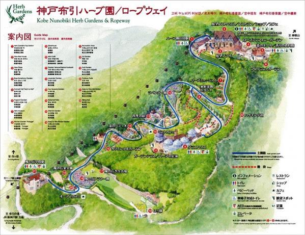 神戸布引ハーブ園/ロープウェイ 案内図