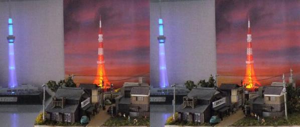 童友社 東京スカイツリー 粋風 東京タワー(平行法)