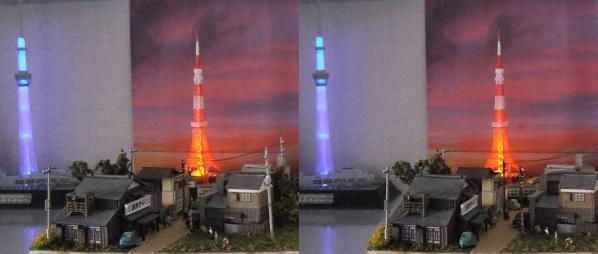童友社 東京スカイツリー 粋風 東京タワー(交差法)