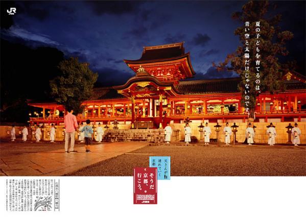 石清水八幡宮『夏の夜間特別拝観』キャンペーンポスター
