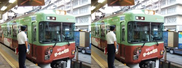 京阪大津線『昭和レトロ ビールde電車』②(交差法)