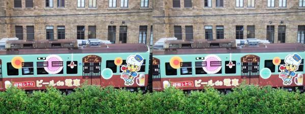 京阪大津線『昭和レトロ ビールde電車』①(平行法)