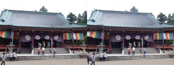 延暦寺 東塔 大講堂(平行法)