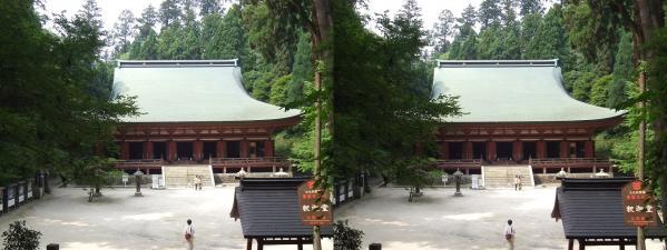 延暦寺 西塔 釈迦堂①(交差法)