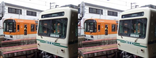 叡山電車(平行法)