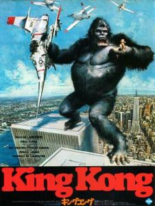 キングコング1976