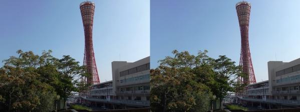 神戸市街13.09.23⑨(平行法)
