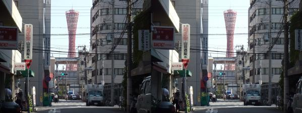 神戸市街13.09.23②(平行法)