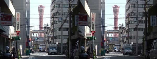 神戸市街13.09.23②(交差法)