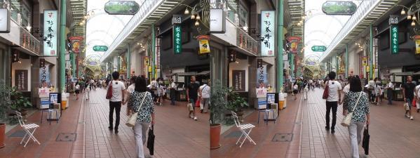 神戸市街13.09.23①(平行法)