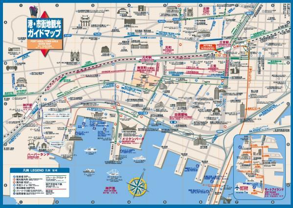 神戸ガイドマップ