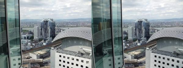 ブリーゼタワー33F展望スペース眺望⑤(交差法)