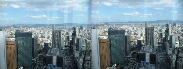 ブリーゼタワー33F展望スペース眺望②(平行法)
