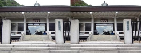 鉄斎美術館(交差法)