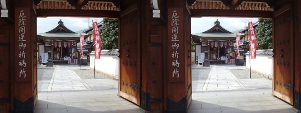 中山寺④(平行法)