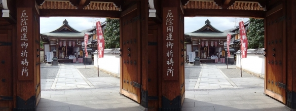 中山寺④(交差法)
