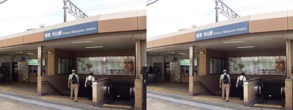 阪急中山駅(平行法)