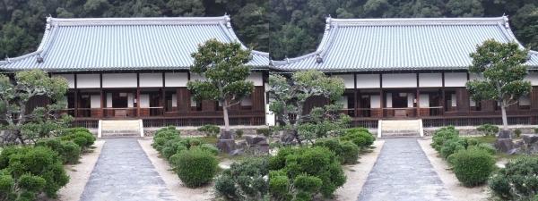 興聖寺本堂(平行法)