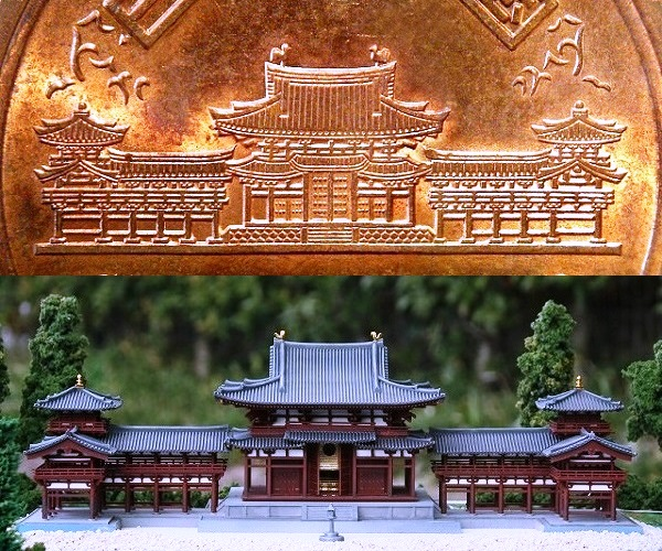 平等院鳳凰堂 10円硬貨とジオラマ模型