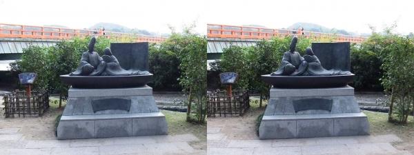 源氏物語「宇治十帖」モニュメント(交差法)