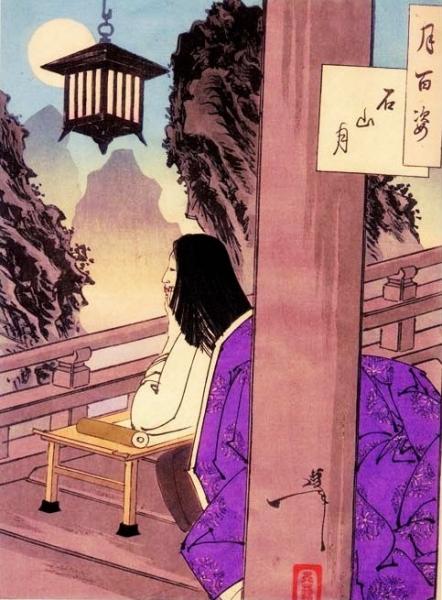 紫式部 ( 月岡芳年 月百姿 石山月)